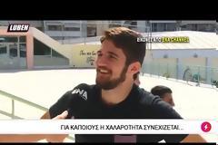 ΔΕΙΤΕ: Αυτά είναι τα βίντεο του You Tube που ξετρέλαναν τους Έλληνες το 2018
