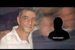 Τούνελ: Νέα μαρτυρία για την εξαφάνιση του 61χρονου Αγρινιώτη Τάσου Πρέμου στο Άγιο όρος