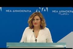 Μ. Σπυράκη: Να μας πει ο κ. Τσίπρας ποιοι είναι οι «πρόθυμοι» βουλευτές