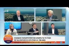 Παπαχριστόπουλος: Θα ψηφίσω τη Συμφωνία και θα παραδώσω την έδρα μου