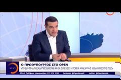 Τσίπρας: Η… ζημιά στο στούντιο και το βλέμμα απορίας!