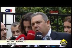 LIVE - Οριστικοποιήθηκε το διαζύγιο ΣΥΡΙΖΑ-ΑΝΕΛ - Καμμένος: Αποχωρούμε από την κυβέρνηση - ΒΙΝΤΕΟ