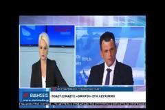 Συνδρεβέλης: Ακόμα δεν έχουν βρει λύση για να αποδεσμεύσουν τις δυνάμειας από τη Λευκίμμη