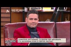 Δημήτρης Ουγγαρέζος: Η αποκάλυψη για το block που είχε κάνει στον Γιώργο Λιάγκα