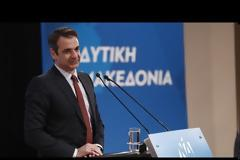 Οι τρεις δεσμεύσεις του Κυρ. Μητσοτάκη για τη Μακεδονία