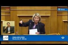 Κόντρα Παπακώστα - Βούλτεψη στη Βουλή (ΒΙΝΤΕΟ)