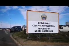 «Καλωσήρθατε στη Βόρεια Μακεδονία» – Άλλαξαν οι πινακίδες στα σύνορα (ΔΕΙΤΕ ΦΩΤΟ + VIDEO)