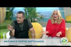 Οργή Παρτσαλάκη για Σεφερλή! «Είναι ντροπή σου! Είσαι μικρόψυχος!»
