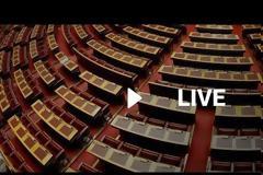 Αλ. Τσίπρας: Κορυφαία θεσμική διαδικασία η Αναθεώρηση του Συντάγματος