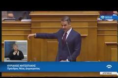 Κυρ. Μητσοτάκης-Αναθεώρηση: Ψηφίστε τις προτάσεις μας, για να ψηφίσουμε τις δικές σας