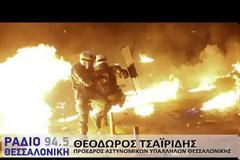 Τσαϊρίδης για Κυρίτση:«Πρέπει να υπάρξει πρώτα νεκρός αστυνομικός;»