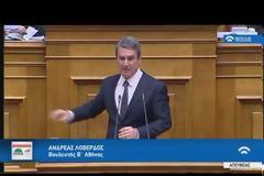 Κορυφώνεται η συζήτηση στη Βουλή για την Συνταγματική Αναθεώρηση