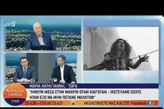 Ξεσπά γυναίκα που παραλίγο να καεί στη Marfin: Προσβάλλει τους νεκρούς μας η δήλωση Κυρίτση για τις μολότοφ