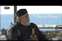 11792 - Η ΕΡΤ3 στο Μυλοπόταμο του Αγίου Όρους. Συνομιλία με τον Γέροντα Επιφάνιο
