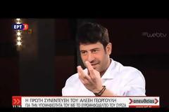 Γεωργούλης: Συζητούσα και με τη ΝΔ για τις ευρωεκλογές...