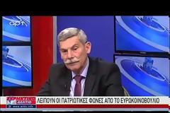 Πρώην ευρωβουλευτής της ΧΑ καταγγέλλει: Ο Μιχαλολιάκος μας πήρε 1 εκατ. ευρώ, τα ήθελε και «μαύρα» (video)