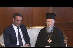 Συνάντηση Μητσοτάκη - Βαρθολομαίου: Στήριξη στο Πατριαρχείο