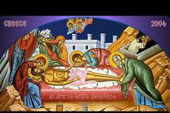 ΒΙΝΤΕΟ - Η ζωή εν τάφω… Κορυφώνεται το Θείο δράμα του Θεανθρώπου…