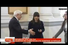 Στους πρώτους των πρώτων η Αγγελίνα Μπανιά από τη Ναύπακτο (video)