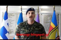 Με αυτές τις ΕΔ δε φοβόμαστε τίποτα! Το μήνυμα Ανθυπολοχαγού της 21 Τακτικής Διοίκησης Β. Έβρου