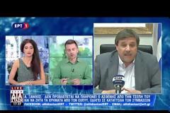 Α. Ξανθός: Παράνομη η αποζημίωση των ασφαλισμένων από τον ΕΟΠΥΥ, Πατούλης: Τα μικρά διαγνωστικά θα κλείσουν– VIDEO
