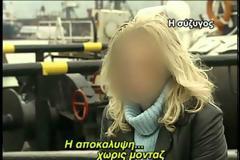 Οι δολοφόνοι που «έψαχναν» τα θύματα τους στη Νικολούλη.. (video)