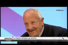 91χρονος σπουδάζει σε δύο πανεπιστήμια της Κρήτης αφού όταν ήταν νέος η Ελλάδα είχε πολέμους