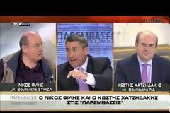 ΣΥΡΙΖΑ: Ο κ. Μητσοτάκης θέλει να ακυρώσει τους διορισμούς στην εκπαίδευση