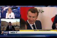 «Μια γροθιά» ο Νότος της Ευρώπης υπέρ της Κύπρου