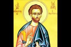Ευχή Αγίου Ιούδα Θαδδαίου (και Χαιρετισμοί) Ψάλλει ο Δημήτρης Παπαγιαννόπουλος