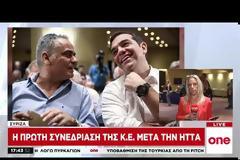 Ο Τσίπρας «καταργεί» τον ΣΥΡΙΖΑ και ετοιμάζει νέο κόμμα για επιστροφή στο Μαξίμου