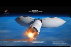 eRosita: Μια νέα εποχή για την Αστρονομία ακτίνων Χ!