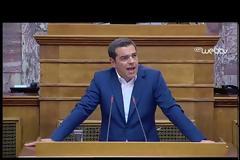 Αλ. Τσίπρας: Ήθελαν τη συντριβή μας αλλά δεν τα κατάφεραν