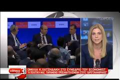 Κ. Χατζηδάκης: Προτεραιότητες η ΔΕΗ και οι διεθνείς ενεργειακές συμμαχίες