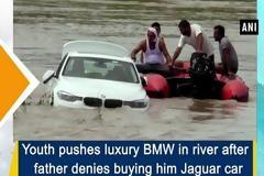 BMW στο ποτάμι (+video)