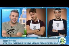 Globetrotters: Όσα είπε ο Πέτρος Πολυχρονίδης!