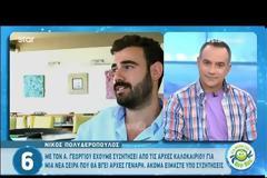Νίκος Πολυδερόπουλος: Η πρόταση για το Αν ήμουν πλούσιος και  η αποκάλυψη του Στέφανου Κωνσταντινίδη...