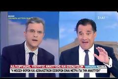 Αδ. Γεωργιάδης: Έχουν τριπλασιασθεί οι αιτήσεις για την προστασία της πρώτης κατοικίας