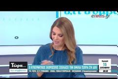 Στέλιος Πέτσας: Ο κ. Τσίπρας έχει βαθιά άγνοια για την οικονομία