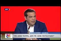 Τσίπραw «εκλογές στο τέλος της δεκαετίας»  ΒΙΝΤΕΟ