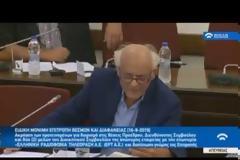 Αντιδράσεις της αντιπολίτευσης για τον διορισμό Κ. Ζούλα στην ΕΡΤ
