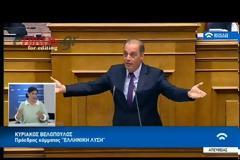 Αλ. Τσίπρας: Δειλός ρεβανσισμός η Προανακριτική για Παπαγγελόπουλο