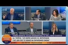 ΣΥΡΙΖΑ: Εξι διαρροές από ΝΔ - ΚΙΝΑΛ στην ψηφοφορία για Δ. Παπαγγελόπουλο