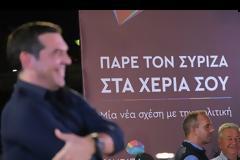 Πρόσκληση… διαρκείας στον Α. Τσίπρα από τους Ευρωπαίους Σοσιαλιστές