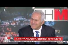 Έριξε «βόμβες» ο Αποστολάκης: «Πιθανό ένα επεισόδιο με την Τουρκία» – «Τεράστιο πρόβλημα για την Ελλάδα το μεταναστευτικό»
