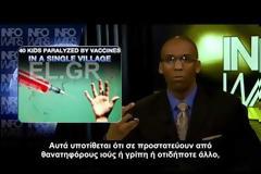 ΙΑΤΡΟΔΙΚΑΣΤΙΚΗ ΝΟΣΟΚΟΜΑ ΑΠΟΚΑΛΥΠΤΕΙ…ΒΑΖΟΥΝ ΙΟΥΣ ΣΤΑ ΕΜΒΟΛΙΑ((Βίντεο)