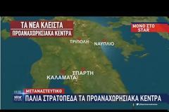 Τους «ξετίναξε» ο καταδρομέας Ε.Μπούχλης: «Μας είχαν απαγορέψει το Μακεδονία Ξακουστή» -«Δεν φοβήθηκα τίποτα»