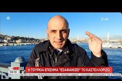 Γεραπετρίτης: Ο Πρωθυπουργός θα θέσει το θέμα των τουρκικών προκλήσεων στο ΝΑΤΟ - Διεθνοποιούμε το θέμα