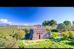 ΕΠΙΣΚΟΠΗ ΜΑΣΤΡΟΥ: Ενα μοναδικό μνημείο βυζαντινής τέχνης - (ΒΙΝΤΕΟ: Ανδρέας Κουτσοθανάσης)