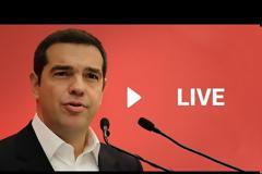 Αλ. Τσίπρας στην Κ.Ο. του ΣΥΡΙΖΑ: «Υπάρχει Κυβέρνηση και Πρωθυπουργός για να αποφασίσει;»